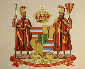 State of Hawai'i Judge Rules Hawaiian Kingdom Still Exists